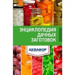 АКВАФОР Премиум